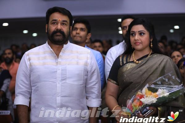 Munthirivallikal Thalirkkumbol Success Meet