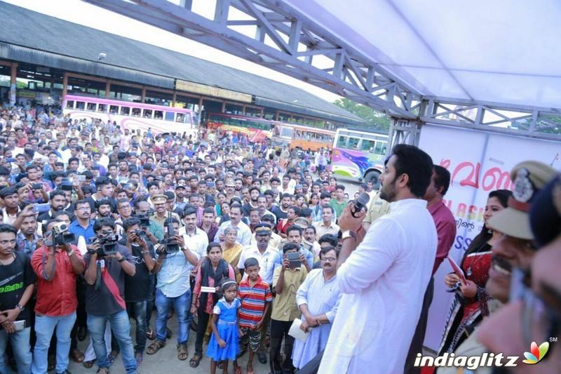 Unni Mukundan @ Thrissur City police's Anti Drug campaign