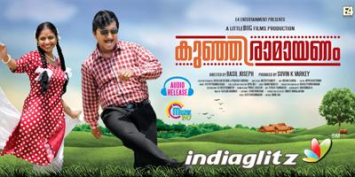torrent malayalam full movies 2015