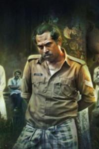Watch Kuttanpillayude Sivarathri trailer