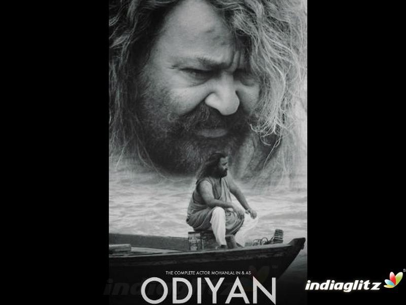 Odiyan