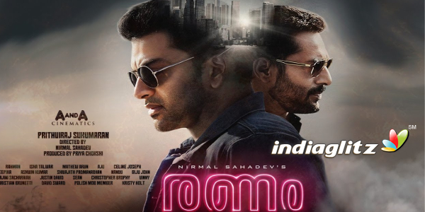 Ranam Peview