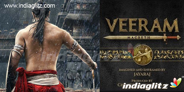 Veeram Review