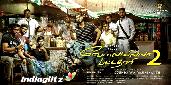 Velaiyilla Pattathari-2 Music Review
