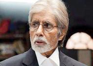 Amitabh Bachchan photobombed on 'Pink' set: Check Pic