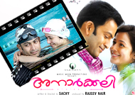 'Anarkali' Movie Review