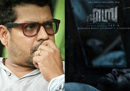Director JayKrishnan speaks about the Ghost Incidents in the shooting location of Ezra