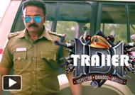 IDI - Inspector Dawood Ibrahim (Malayalam Movie) | Official Teaser
