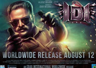 'IDI' To Release On August 12th
