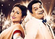 First look of Vidya Balan from Marathi movie 'Ekk Albela' is out!