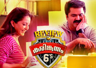 Karinkunnam Sixes Movie Review