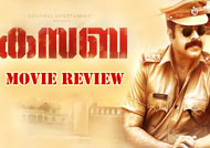 Kasaba Review-Colorful commercial entertainer