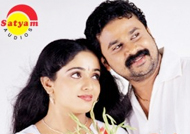 Dileep and Kavya yet again in 'Runway' sequel