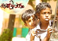 A Lost Kerala in Rajeev Ravi's Kammati Paadam !!