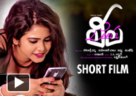 Watch 'Leela' Telugu Short Film (With sub-titles)