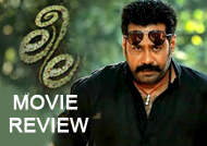 'Leela' Movie Review