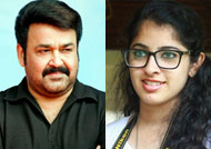 Aima as Mohanlal's daughter