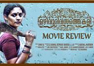 Ozhivudivasathe Kali Review