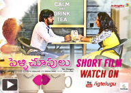 '#pellichupulu' Short film