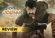 Puli Murugan Review