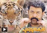Puli Murugan Trailer and Video