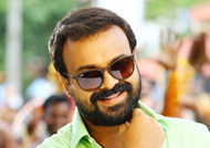 Kunchacko Boban's Ramante Edenthottam will begin rolling on February first week