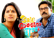 'Salt Mango Tree' Movie Review
