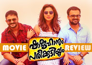Shahjahanum Pareekuttiyum Review