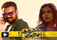 Shahjahanum Pareekuttiyum Trailers and Videos