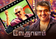 'Vedalam' Movie Review