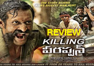 Killing Veerappan Movie Review - Mildly Menacing
