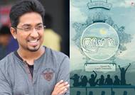 Vineeth Sreenivasan to produce a love story