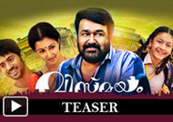 Vismayam Trailers and Videos