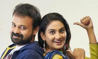 'Kuttanadan Marpappa', release date declared!