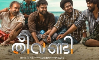 'Theevandi' release date is here