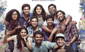 Gayathri Suresh expresses happiness over this film!