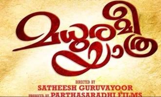 'Madhuramee Yathra' movie shooting begins...