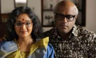 An interesting picture from Manju Warrier's 'Aami' is out!