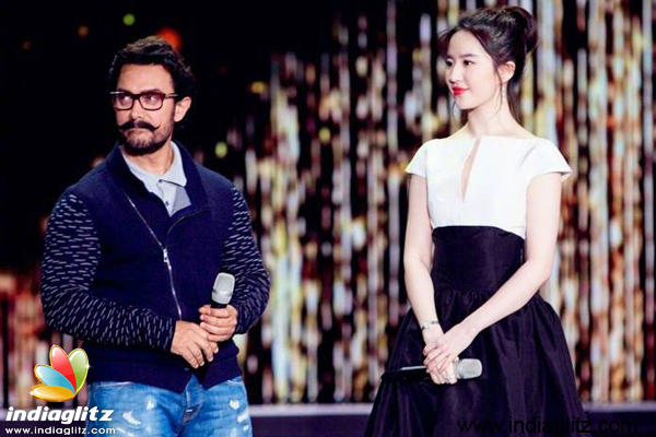 Aamir Khan impresses Chinese actress Liu Yifei!