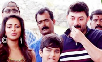 'Bhaskar Oru Rascal' to be an Onam treat for Kerala fans?
