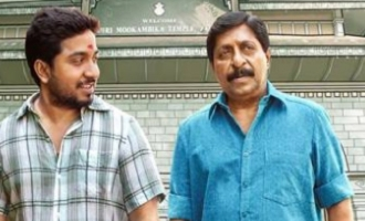 Vineeth Sreenivasan's 'Aravindante Athidhikal' releases its first look poster