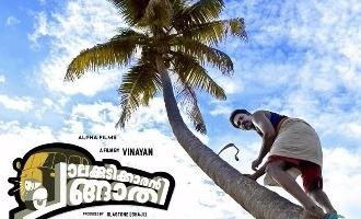 'Chalakudykkaran Changathi' movie poster released