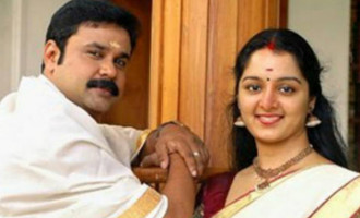 Police say Manju Warrier is not Dileep's first wife - SHOCKING REPORT