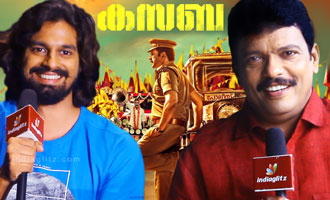 Jagadeesh : Kasaba Is a Comedy Investigation Thriller | Shaheen Siddique