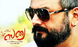 Jayaram starrer 'Sathya' movie teaser impresses audiences