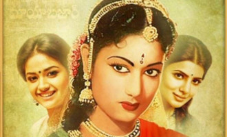 Savithri's biopic to be made in Malayalam too? Here's what the director has to say