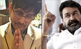 KRK makes fun of Mohanlal ONCE AGAIN !