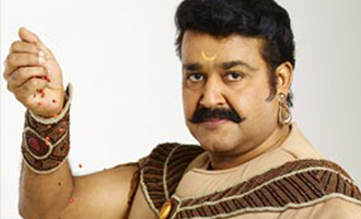 OMG! Mohanlal's THIS movie becomes India's priciest film - Details here