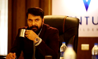 Mammootty's new movie gets a title!