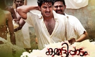 Happy news for Kammattipaadam fans